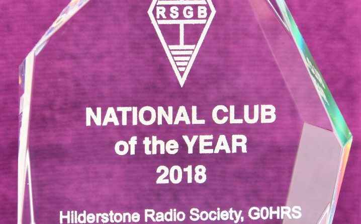 RSGB National Club Of The Year 2018